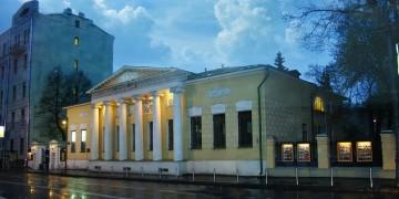 Московские уроки 2 дня (Литература)