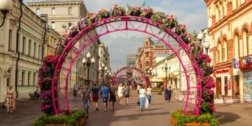 Московские уроки 2 дня (История, Обществознание)