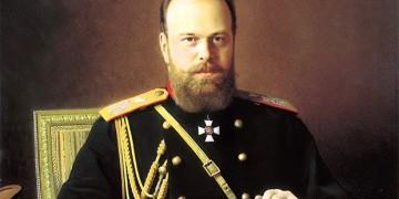 «Жизнь за Россию... Император Александр III»